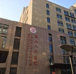 28岁输卵管阻塞,在上海九院试管成功
