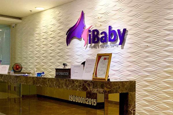 i Baby(爱宝贝)生殖基因中心