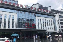 福建省妇幼保健院(福建省妇儿医院)