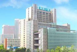 浙江省第一医院