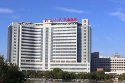 北京大学滨海医院(天津市第五中心医院)