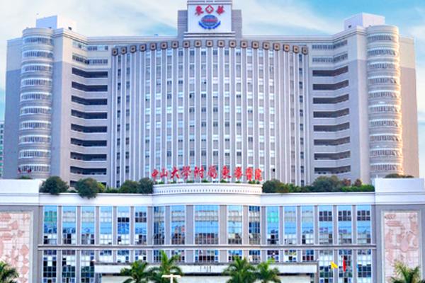 东莞东华医院