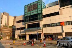 香港仁安医院