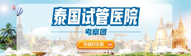 首页banner