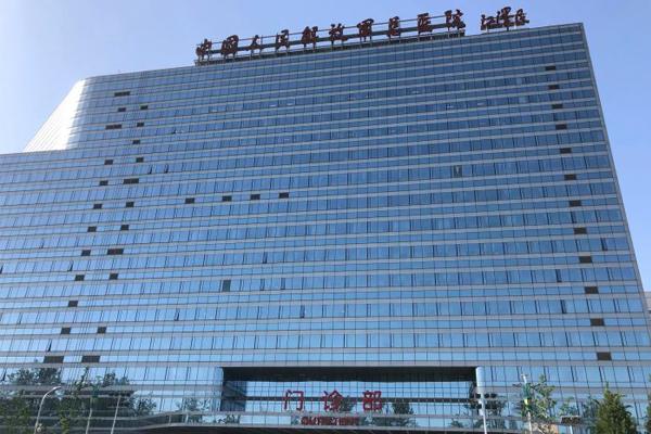 中国人民解放军第105医院
