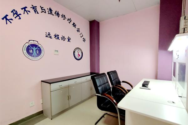 景德镇妇幼保健院