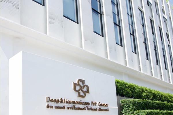泰国DHC医院