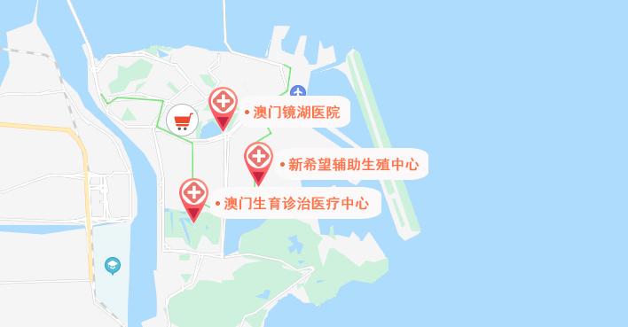 澳门试管婴儿医院地图