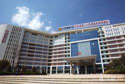 云南省第一人民医院(昆华)