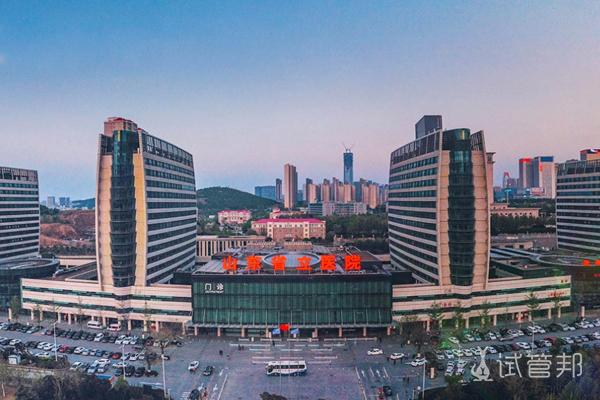 山东省立医院生殖医学中心