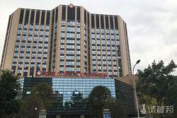 成都市锦江区妇幼保健院