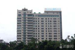 河池市人民医院