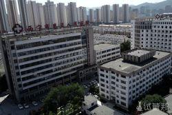 西宁市第三人民医院