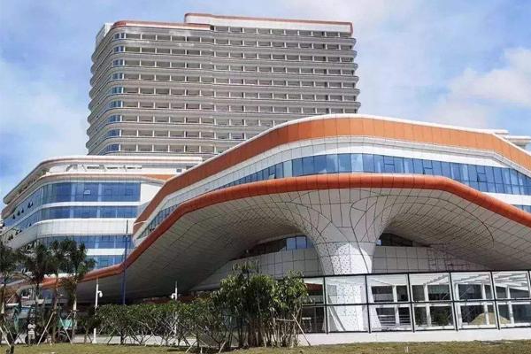 三亚市妇幼保健院
