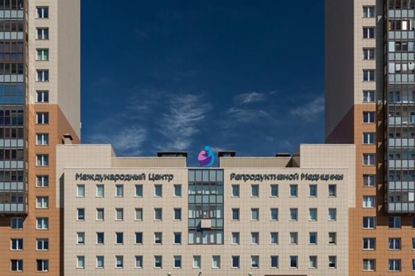 圣彼得堡国际生殖中心(ICRM)