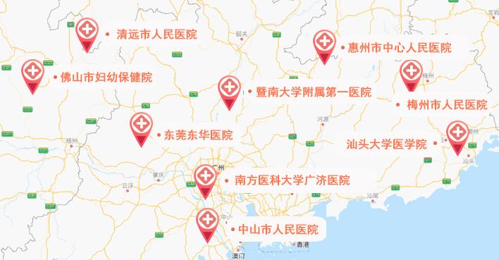 广东试管婴儿医院地图