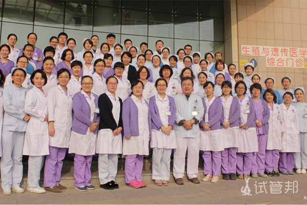 大连市妇女儿童医疗中心(大连市妇幼保健院)
