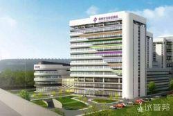 福州市妇幼保健院(福州妇科医院)