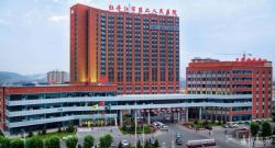 牡丹江市第二人民医院