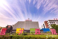 中国医科大学附属第四医院
