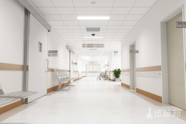 泰和县中医院