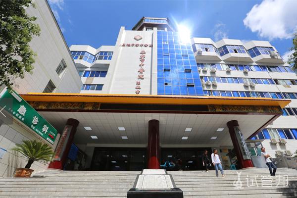 毕节市中医院
