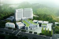 黔西南州中医院