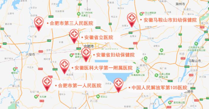 安徽试管婴儿医院地图