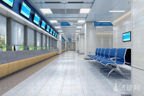 佳木斯中心医院