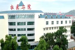 牡丹江医学院附属第二医院
