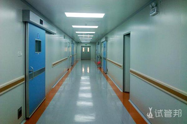 肇庆市第二人民医院