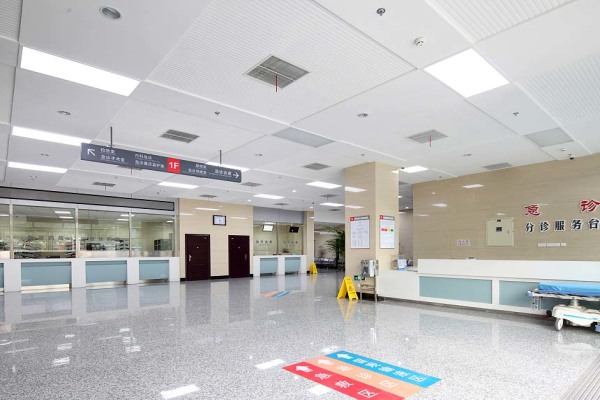 上海计生所医院