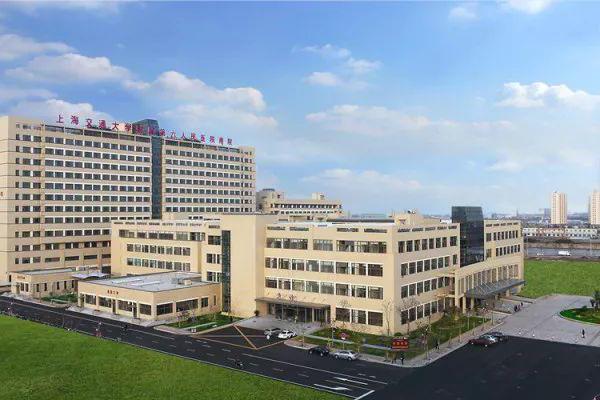 上海市第六人民医院南院