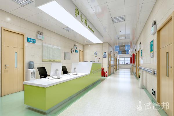 兴宾区妇幼保健院