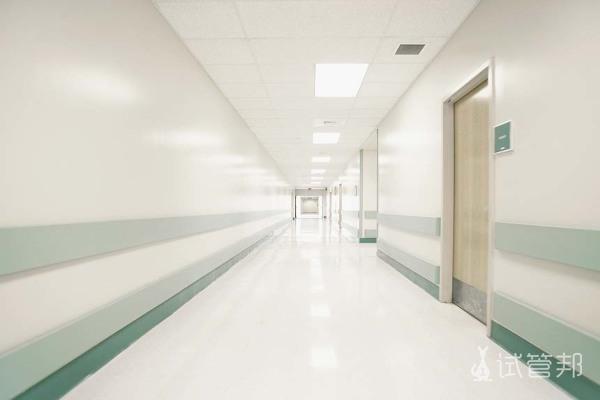 北海市妇幼保健院