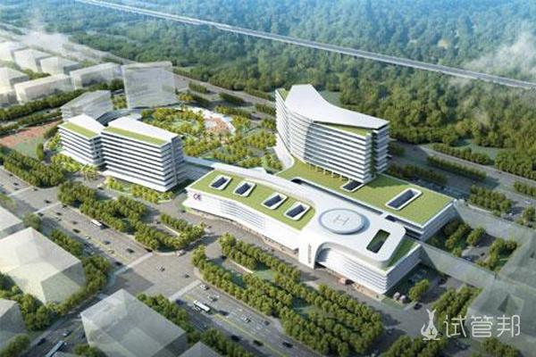 汕尾市第二人民医院
