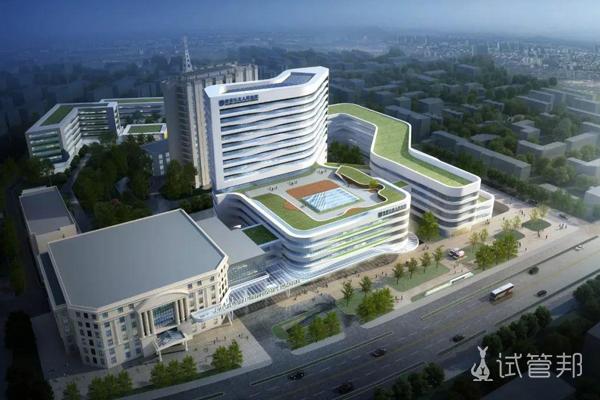 南京江北人民医院