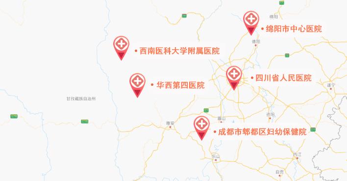 四川试管婴儿医院地图