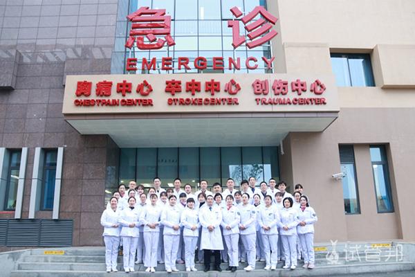 成都市郫都区人民医院(郫县人民医院)