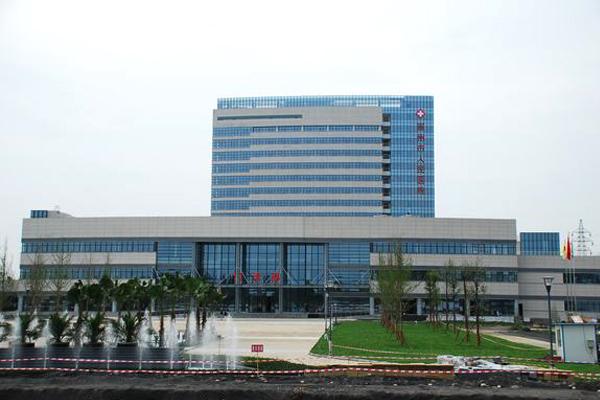 崇州市人民医院