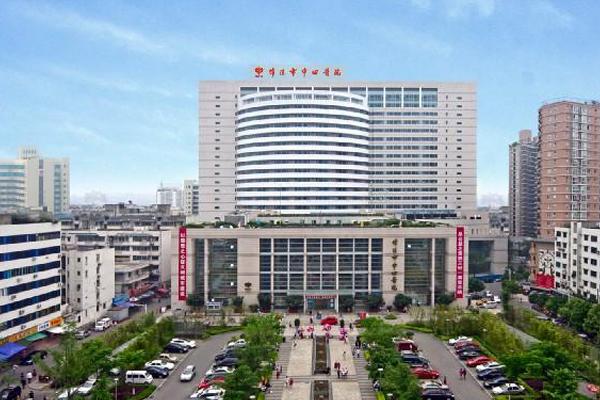 绵阳市中医院