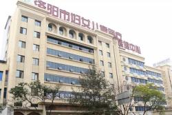 洛阳市妇女儿童医疗保健中心(洛阳市妇幼保健院)