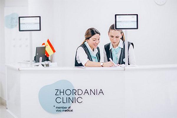 格鲁吉亚ZHORDANIA CLINIC