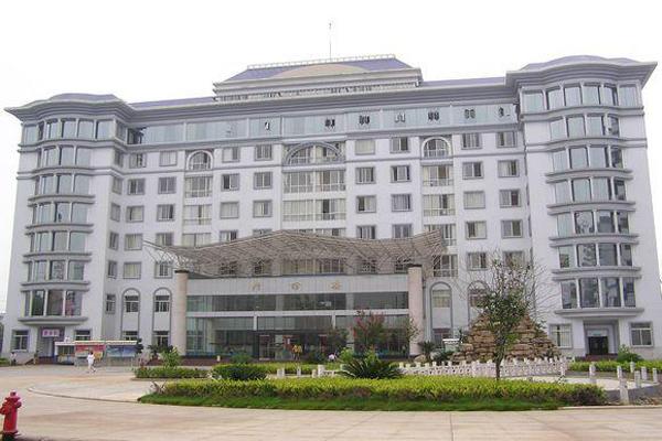 陆良县人民医院