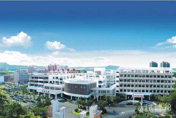 万宁市人民医院