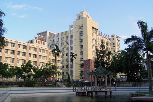 琼海市人民医院