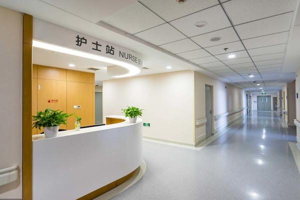 平凉市第二人民医院