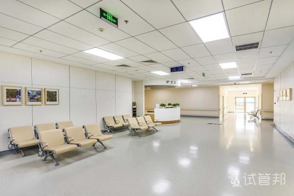 天水市中西医结合医院(天水市第二人民医院)