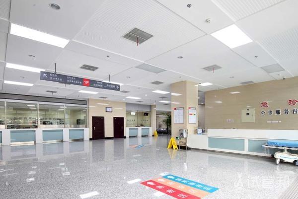 白银市第一人民医院