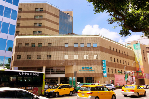 台湾泰安医院